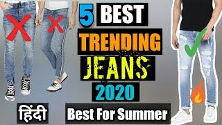 Top 5 Trending Jeans 2020? | Types Of Jeans Every Guy Needs To Own |  Jeans Every Guy Must Own