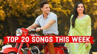 Top 20 Songs This Week Hindi/Punjabi Songs 2020 (June 28) | New Songs This Week