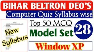 beltron Expected question paper[Window XP MCQ]chapter wise |Model Set 28|bihar beltron computer quiz