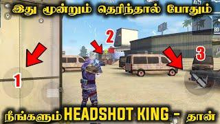 FREE FIRE HEADSHOT TRICKS AND TIPS || TAMIL FREE FIRE TRICKS || TN TAMIL YT