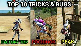 FREE FIRE TOP 10 TRICKS & BUGS PRO PLAYERS USING TRICKS MALAYALAM HIDDEN PLACE GLOOWALL TIPS & TRICK