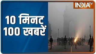 10 Minute 100 News | December 30, 2019 | IndiaTV News