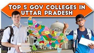 Top 10 AKTU Government Colleges 2020-21 #AKTU #UPTU #UPSEE