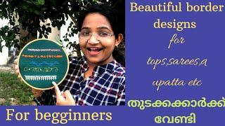 Borderline embroidery designs malayalam,border designs for saree,top,duppatta etc.,hand embroidery.