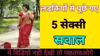 10 Sabse interesting Sawal ke Jabab   #Interestingfact  common sense questions and answers