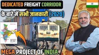 DEDICATED FREIGHT CORRIDOR INDIA 2020 | MEGA PROJECTS IN INDIA 2020 | INDIAN RAILWAYS