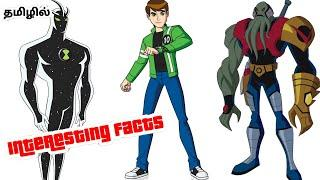 Ben 10 Interesting Top Facts Explained in Tamil