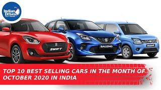 Top 10 Best Selling Cars In The Month Of October 2020 In India