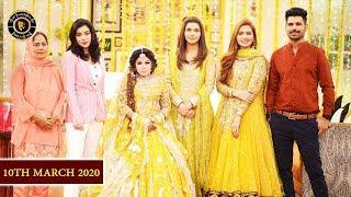 "Good Morning Pakistan - ""Kaash"" Special Week With Kashees - Top Pakistani show"