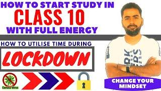 HOW TO START STUDY FOR CLASS 10 WITH FULL ENERGY || UTILISE LOCKDOWN IN STUDY TO GET HIGHEST MARKS