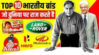 Top 10 Indian Brands जो दुनिया पर राज करते है