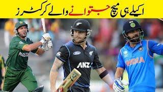 Match Winners In Cricket Who Won Single Handedly | Top 10 Match Winning Players In Cricket