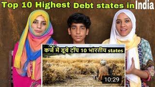 Top 10 Highest debt states in india|Pakistani reaction |shocking reaction |paki girls |subscribe