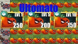 PvZ2 7.8.1 | Plants vs. Zombies 2 ULTAMATO LVL 1-5-10