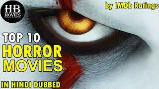 Top 10 Horror Movies Hollywood Movies in Hindi Dubbed | Top 10 Horror Movies Hindi Dubbed