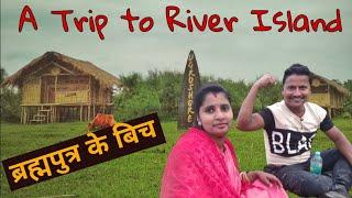 Best place to visit in Assam, Tezpur | Best Picnic Place in Assam