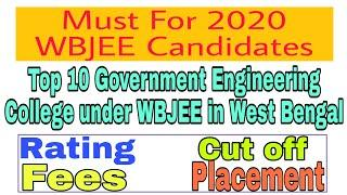 TOP 10 GOVERNMENT ENGINEERING COLLEGE UNDER WBJEE IN WEST BENGAL||SP Learning