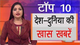 Hindi Top 10 News - Latest | 11 July 2020 | Chardikla Time TV