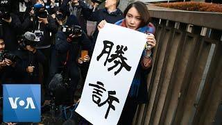 Japan Journalist Shiori Ito Wins High-Profile Rape Case