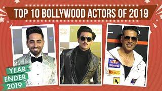 Year Ender 2019: From Ayushmann Khurrana to Akshay Kumar, here are top 10 Bollywood actors the year