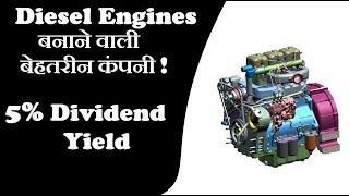 Diesel Engines बनाने वाली  Mahindra Group की  बेहतरीन कंपनी  || 5% Dividend Yield