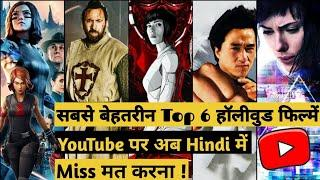 Top 6 Best Hollywood Movies Available On YouTube In Hindi||Hollywood movies in hindi dubbed||EP#44
