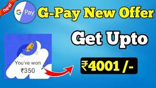 Google Pay New Offer Get Upto Rs.4001 | Happy New Year Offer | Best Offer Of Jan 2020 |Google Tricks