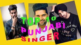 Top 10 Popular punjabi Singers Of All Time / Singer List 2020, Number of punjabi singers 2020. #JADU