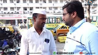 કેવીરીતના ટીફીન મોકલે તે જોવો?मुंबई के डब्बावालों Dabbawala Courier કમલેશ મોદી મુંબઈ