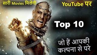Top 10 movies available on youtube | Youtube Movies adventure | Jhakkas Information