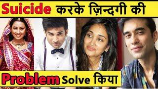 Top 10 TV And Bollywood Celebrities Committed Suicide | Sushant Singh Rajput,Jia Khan