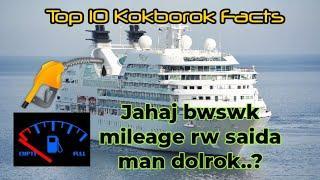 Kokborok Video || Top 10 Interesting Facts || Ep-12