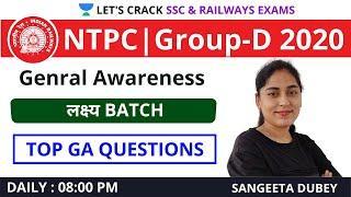 Top GA Questions | General Awareness | Target NTPC & Group-D 2020 |  Sangeeta Dubey