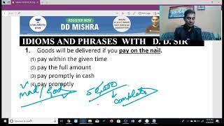 50000 Word Series   Top 10 Idioms and Phrases Part - 1   English by Dharm Dev Mishra
