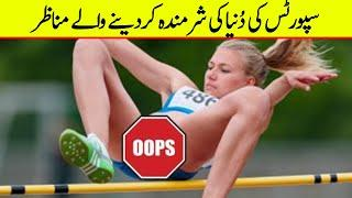 Top 10 Most Weird Moments In Sports History - Cricket