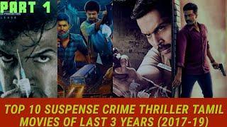 TOP 10 Tamil Suspense Crime Thriller Movies of 22nd Century | Must Watch Tamil Movie | Part 1