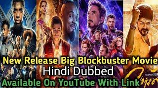 Top 7 Big Blockbuster New Release Movie South Movie Hollywood Movie Hindi Dubbed Available On Youtub