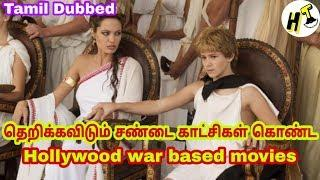 5 Best War Based Action Hollywood Movies | Tamil Dubbed | Hollywood Tamizha