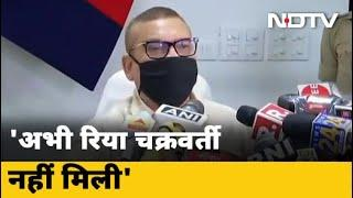 Sushant Singh Rajput Case : Rhea Chakraborty को अब तक खोज नहीं पाई Bihar Police