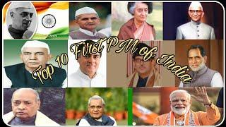 Top 10 First Prime Minister of India || ALL IS WELL GK || 2020 ||