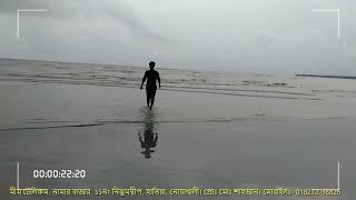 Top 10 Emotional Sad Talk Bangla । Amazing  Padma River Place । নিঝুমদ্বীপ ব্লগ ।