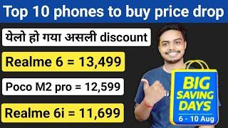 Top 10 smartphone to buy in flipkart big saving days sale, big discount and price cut