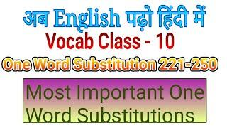 Vocab Class 10 One Word Substitution
