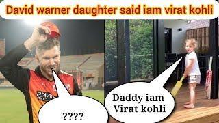 David warner's daughter said iam virat kohli playing with father #davidwarner #daughter #viratkohli