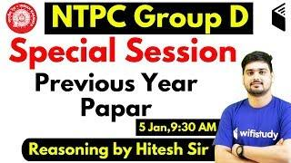 RRB NTPC & Group D 2019 | Reasoning by Hitesh Sir | Previous Year Paper