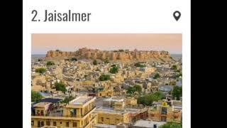 Top 10 place in Rajasthan || tourists place Raj. || National park in Rajasthan || SKTop10 Education