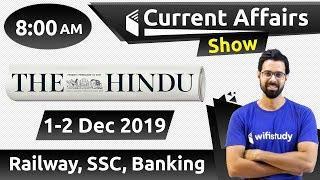 8:00 AM - Daily Current Affairs 1-2 Dec 2019 | UPSC, SSC, RBI, SBI, IBPS, Railway, NVS, Police