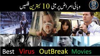 10 Virus Outbreak Movies | Top 10 Movies | Thriller Movies | Best Pandemic Movies