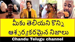 Top Interesting Unknown Facts In Telugu | Amazing Facts Telugu | Telugu badi | CTC Telugu facts