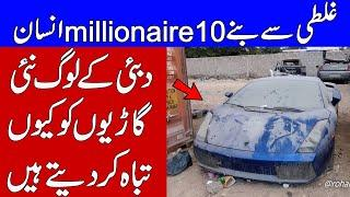 10 Millionaire Man Made By Mistake And Other Top Random Facts | Fact Man